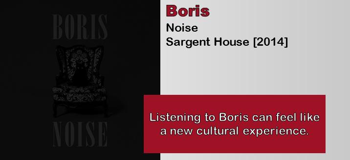 Boris: Noise [Album Review]