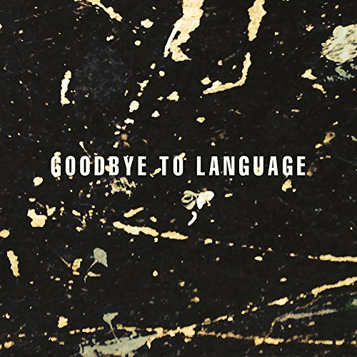Daniel Lanois: Goodbye To Language [Album Review]