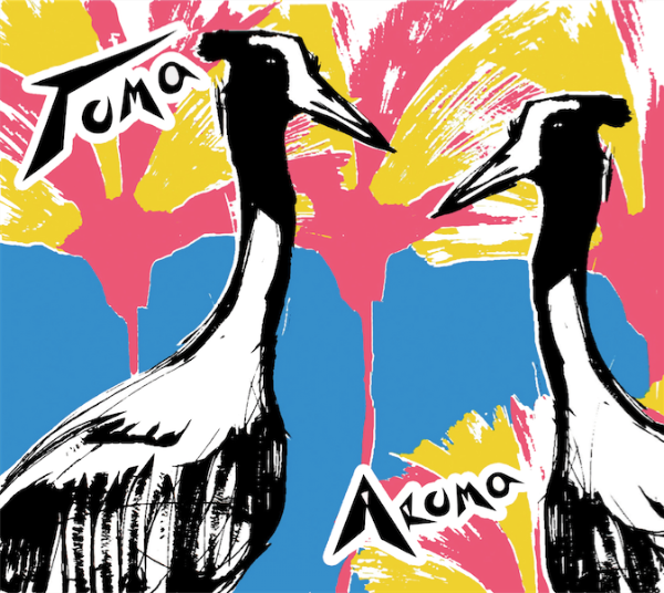 TØMA: Aroma [Album Review]
