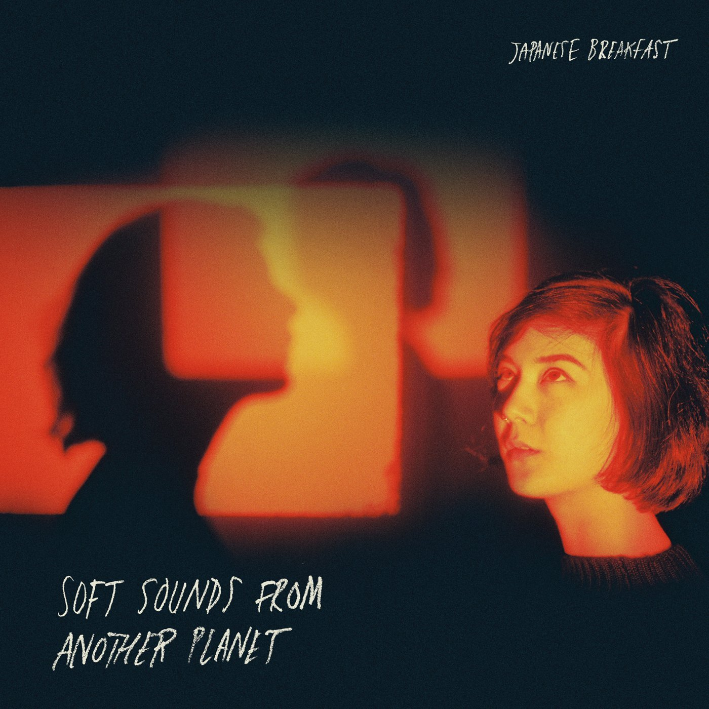Japanese Breakfast: Soft Sounds From Another Planet [Album Review]